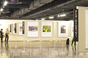 復興支援メディア隊 写真展 in 羽田空港4
